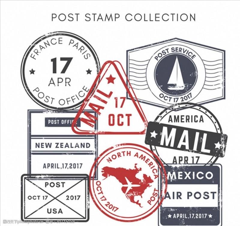 贴膜贴纸邮戳