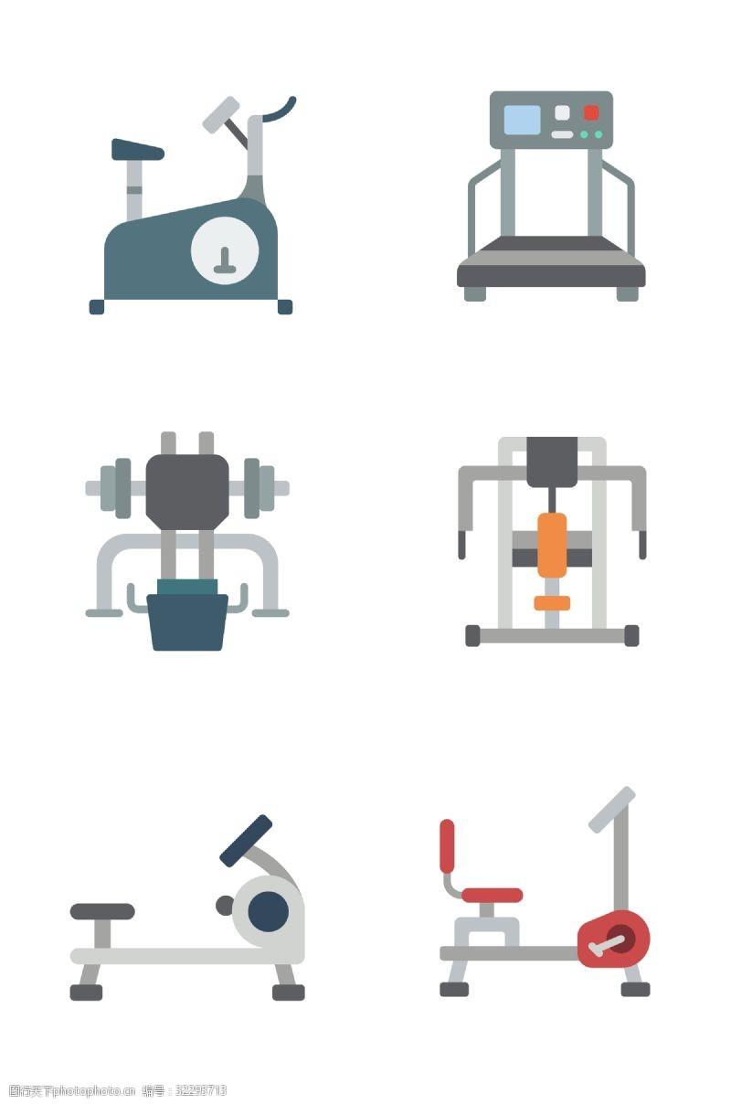 健身房器材相关图标