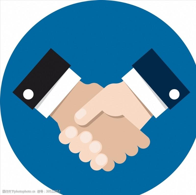 合作达成握手图标