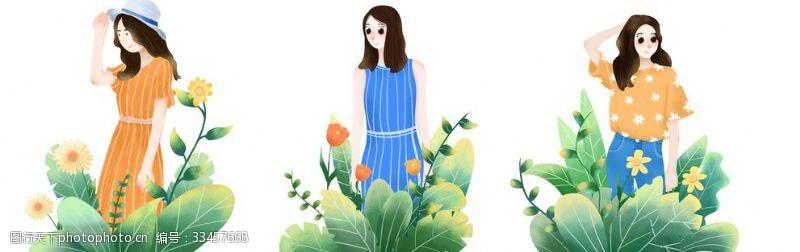 春天绿植鲜花女孩人物
