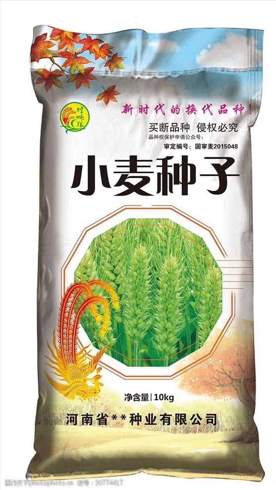 种子包装袋种子包装