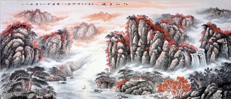 大幅背景国画山水画