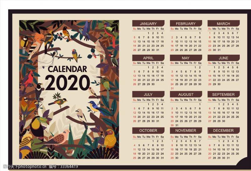 小鸟集合2020日历