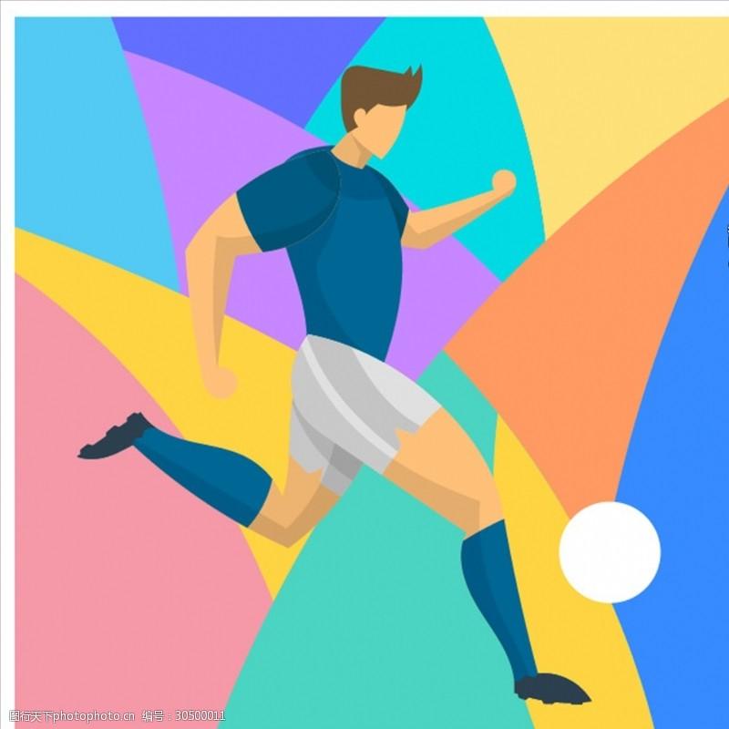 足球员海报