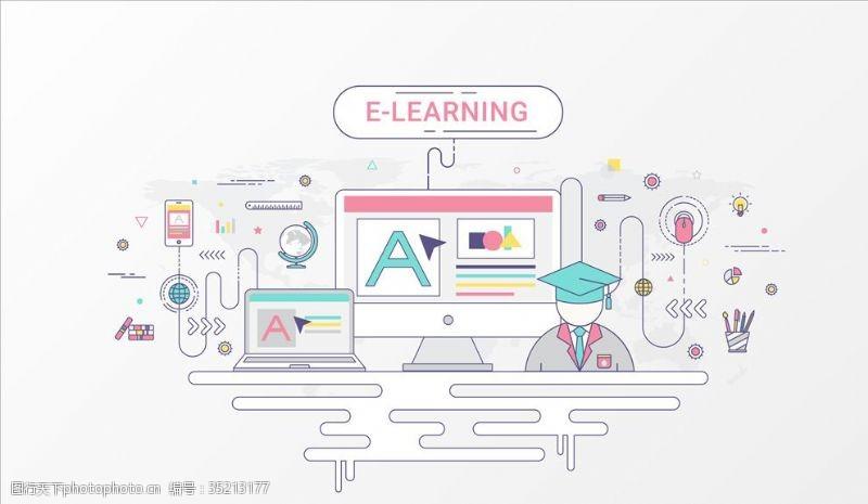 分析搜索在线教育