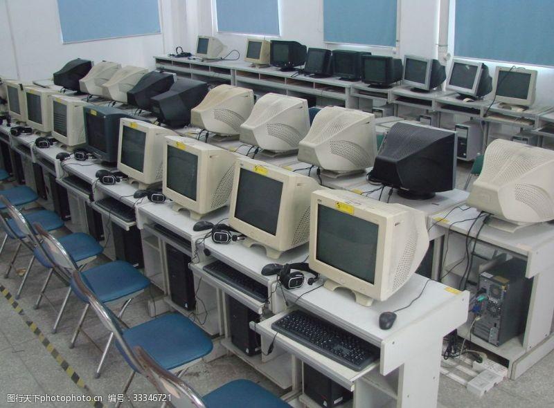 电脑房网吧