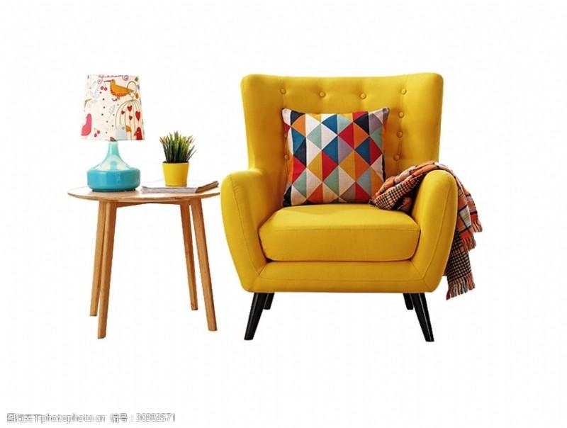 黄色时尚家居装饰素材