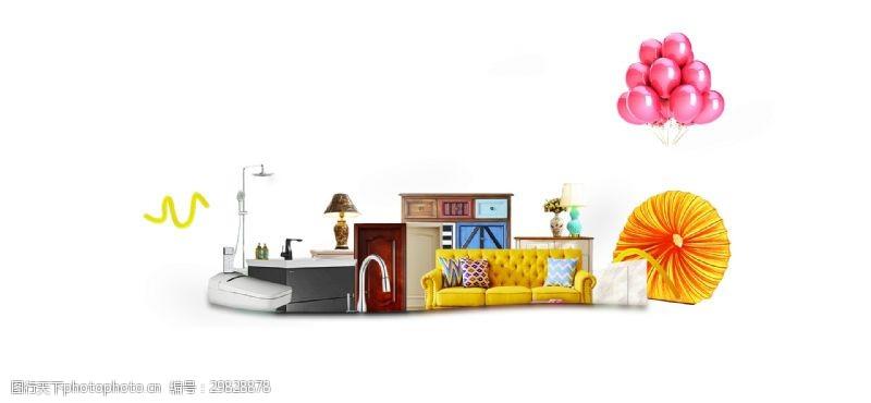 立体家居装饰素材