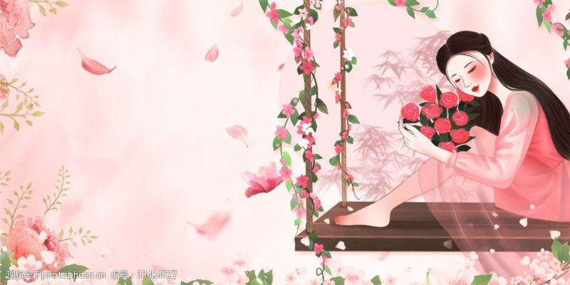 妩媚粉色浪漫女神节背景