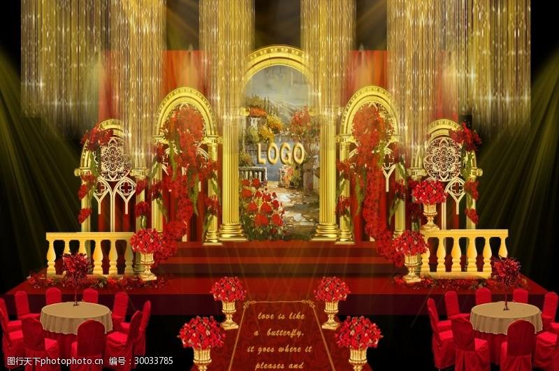 欧式舞台红金欧式婚礼舞台