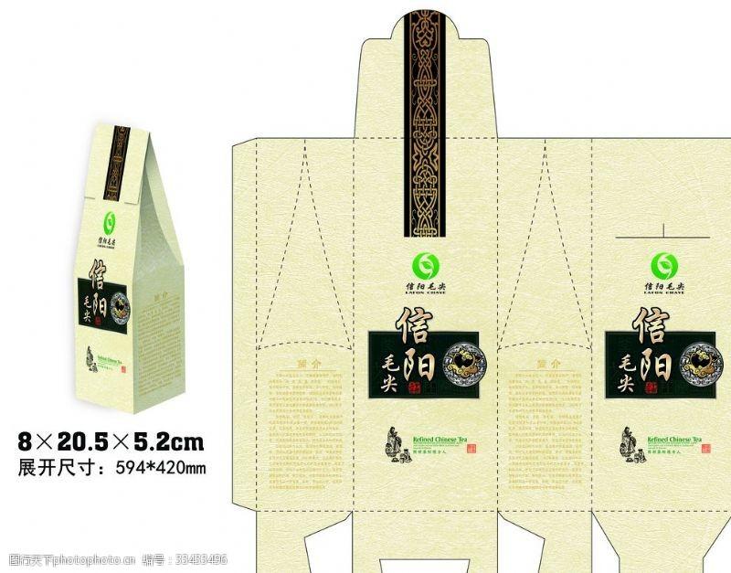 茶业包装包装设计