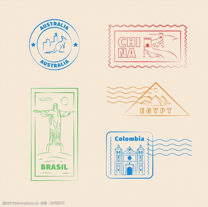 手绘邮票邮票