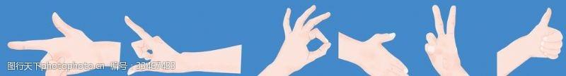 点赞手势各种漂亮的手势效果