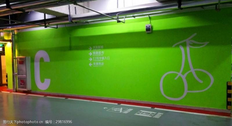 停车场涂鸦地下停车场墙面美化