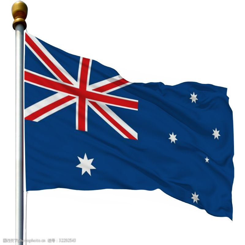 带旗杆的澳大利亚国旗