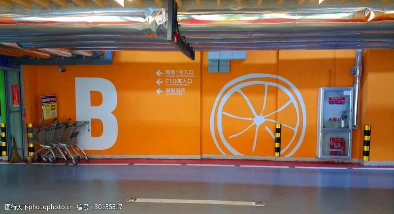停车场涂鸦商业广场地下停车场墙面标识指示