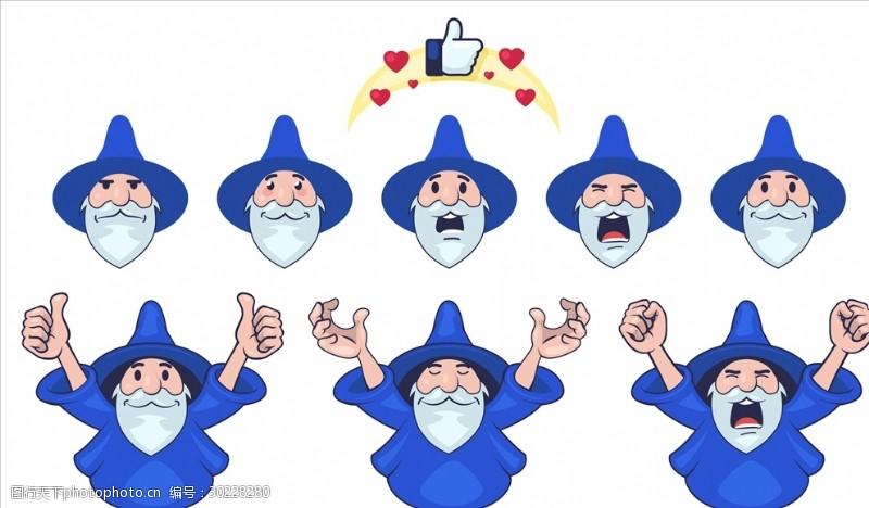 竖拇指矢量卡通彩色可爱男巫人物