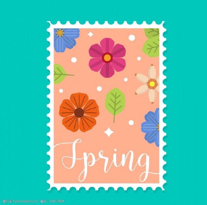 花卉邮票贴纸