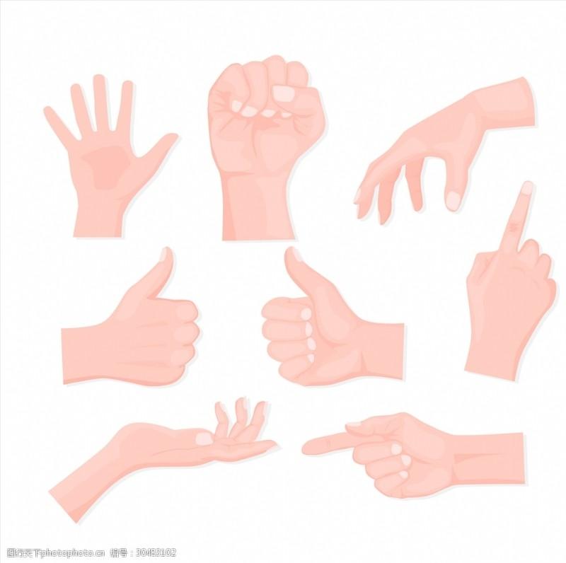 展示动作手势图标