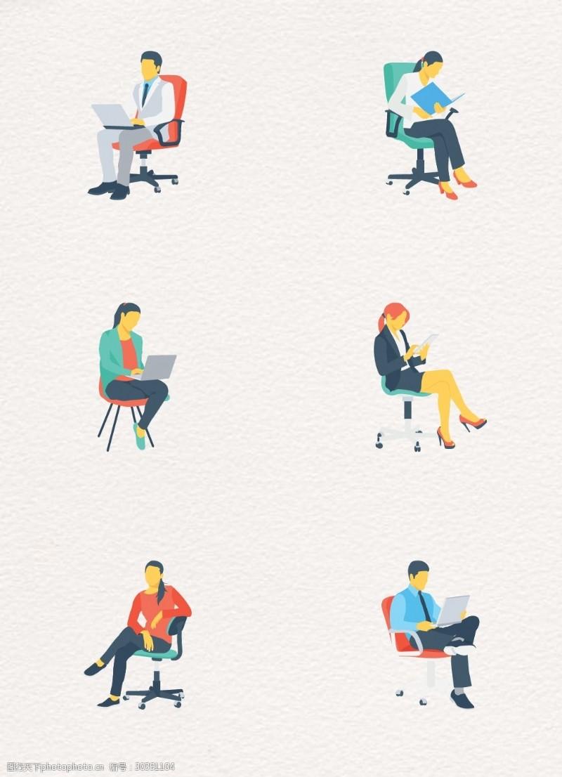 公司职员坐办公椅的女白领和男上司矢量合集