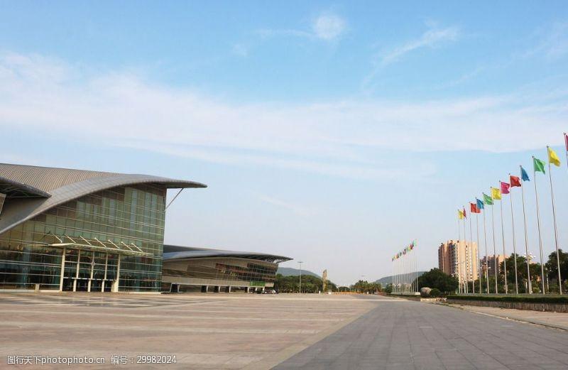 南安成功国际会展中心