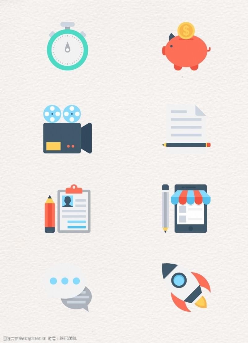 彩信现代多元化数字营销图标元素