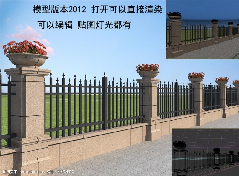 铁艺围墙围墙