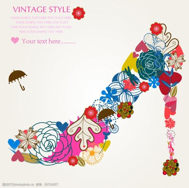 心形树叶彩色漂亮鞋子