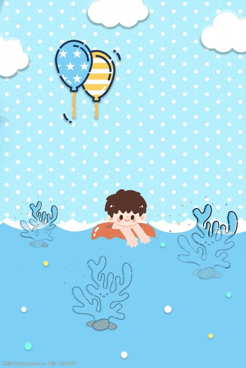 蓝色MBE风格暑假游泳培训班海报