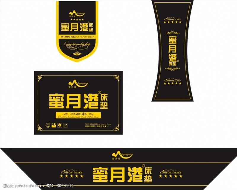 织唛床垫刺绣标
