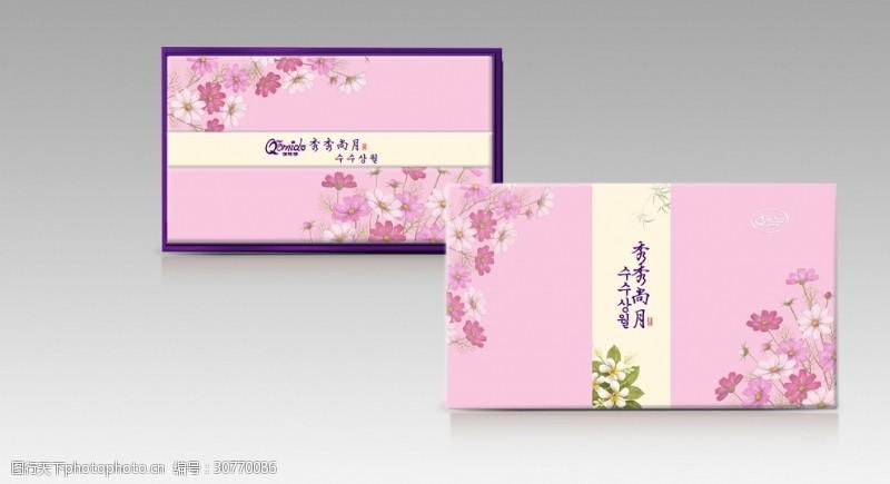 花纹效果月饼包装