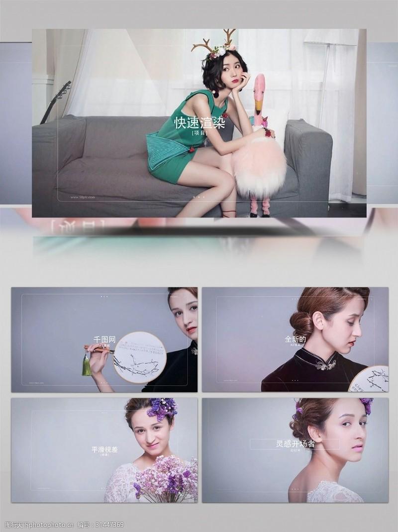 画面分屏优雅时尚动态摄影幻灯片演示AE模板