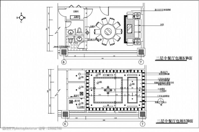 中式餐饮空间包厢室内设计平面图