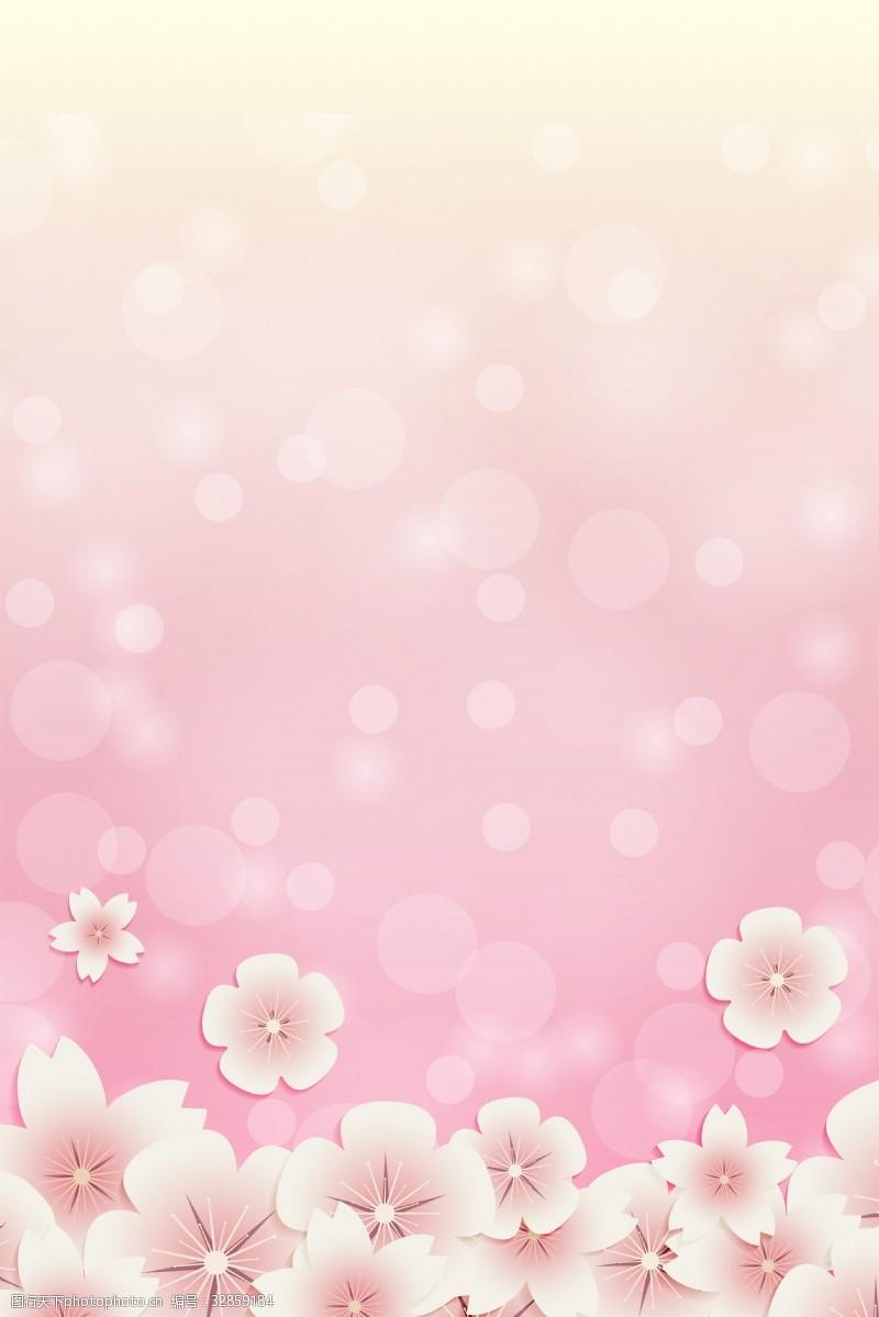 樱花甜蜜粉色背景