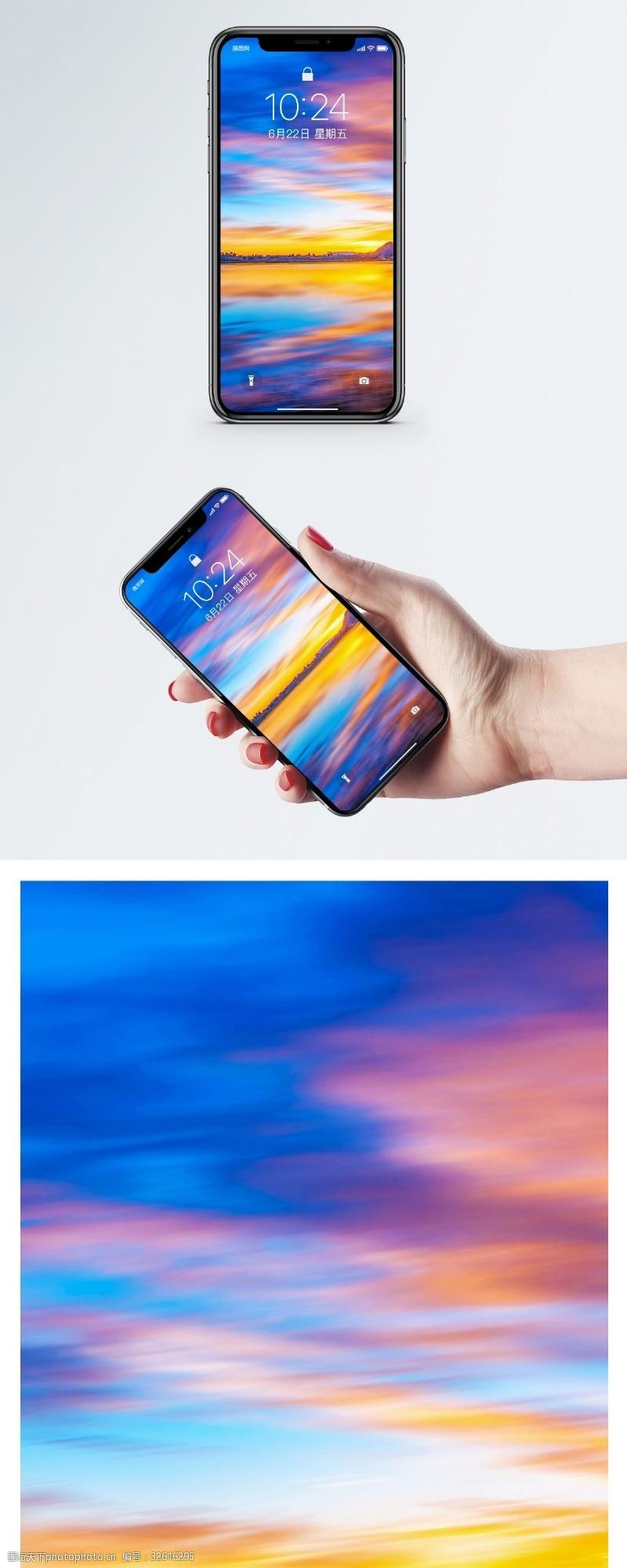 色彩天空风景手机壁纸