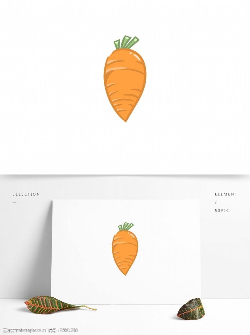 夏季蔬菜处暑蔬菜胡萝卜原创商用元素