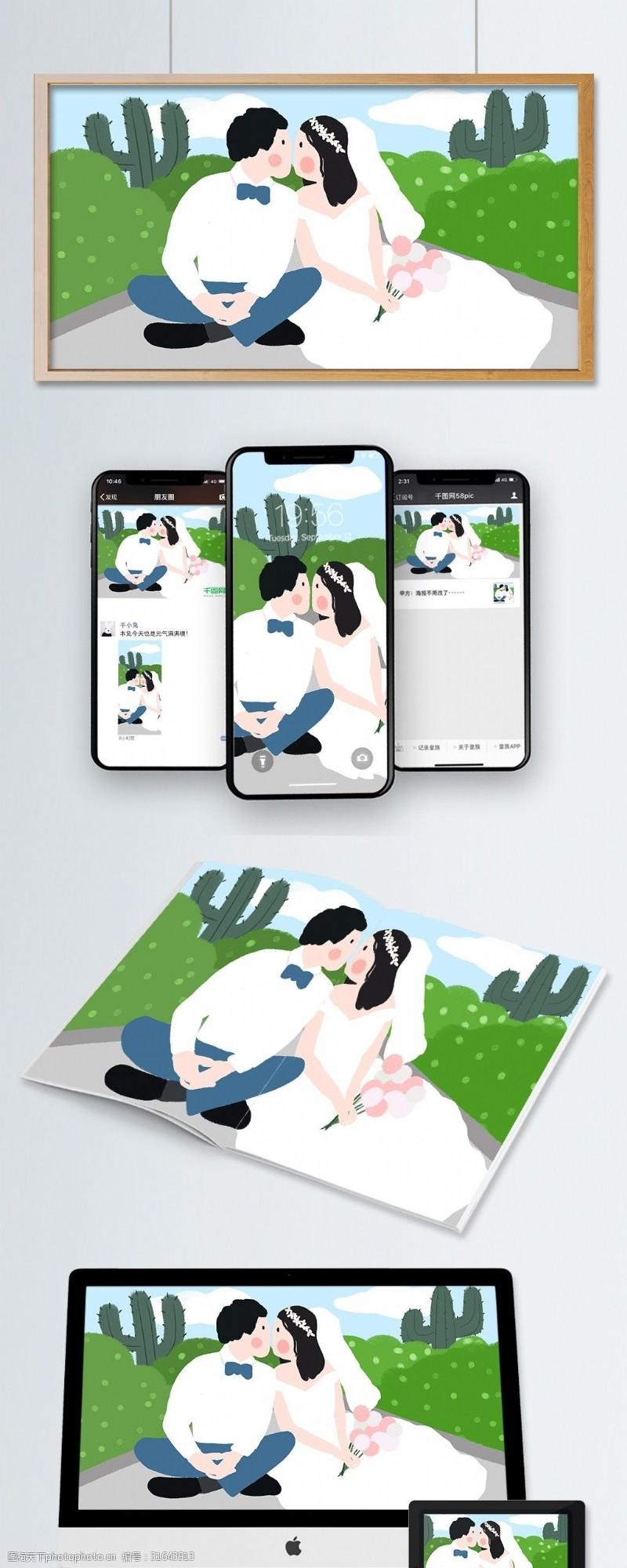 结婚婚纱礼服男女捧花小清新浪漫户外插画