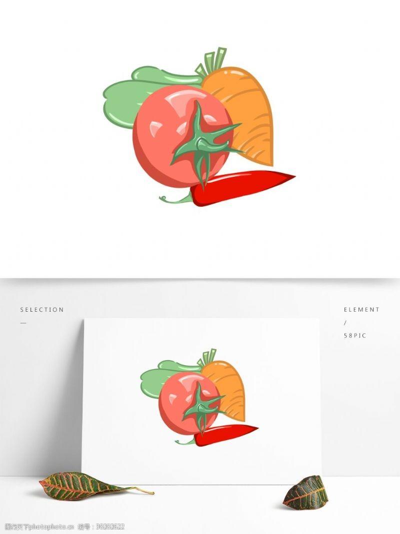 夏季蔬菜处暑混合蔬菜原创商用元素西红柿辣椒胡萝卜