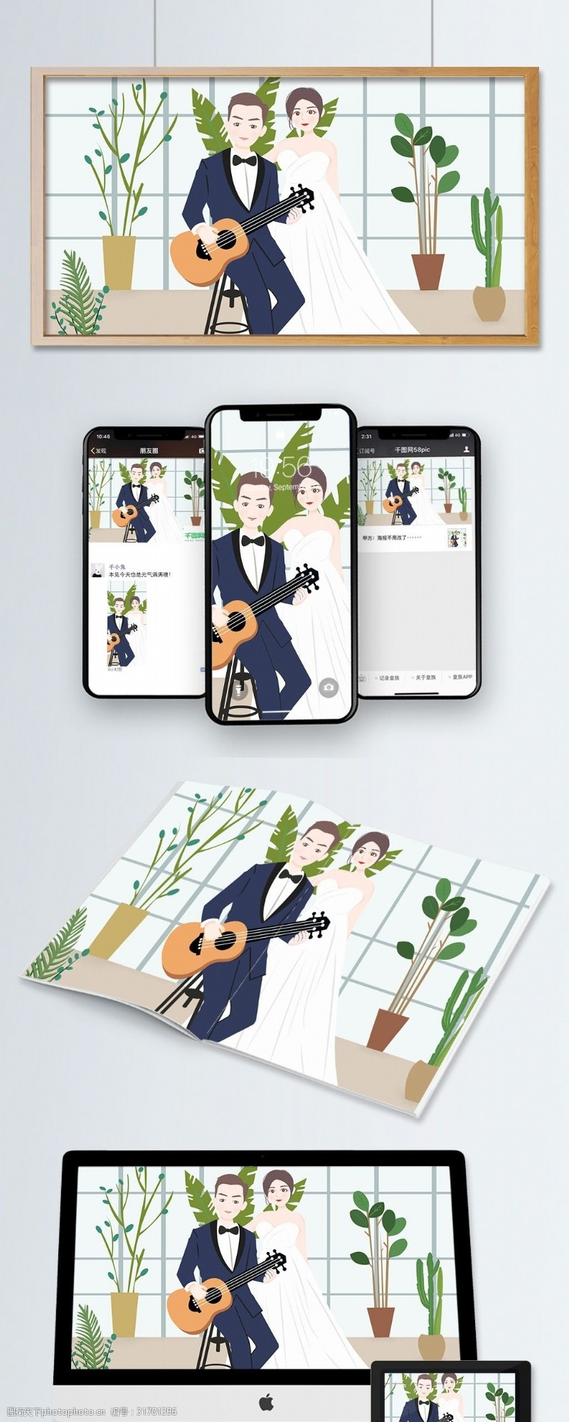 文艺情侣穿着结婚婚纱礼服弹吉他