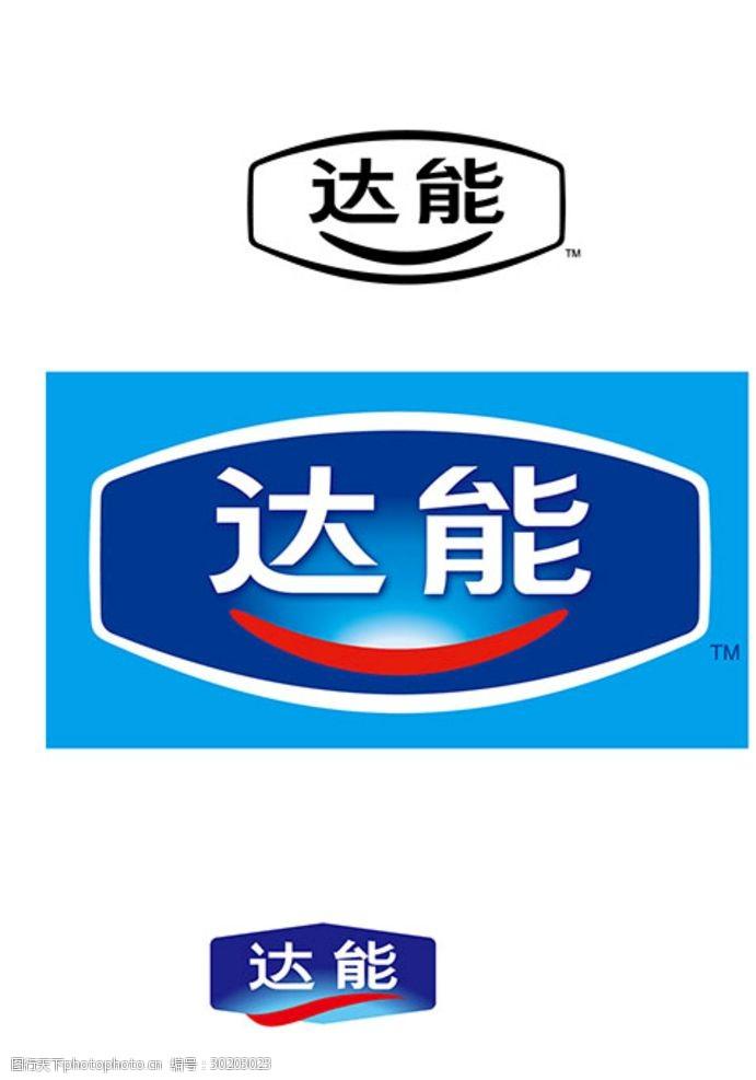 卡夫达能logo