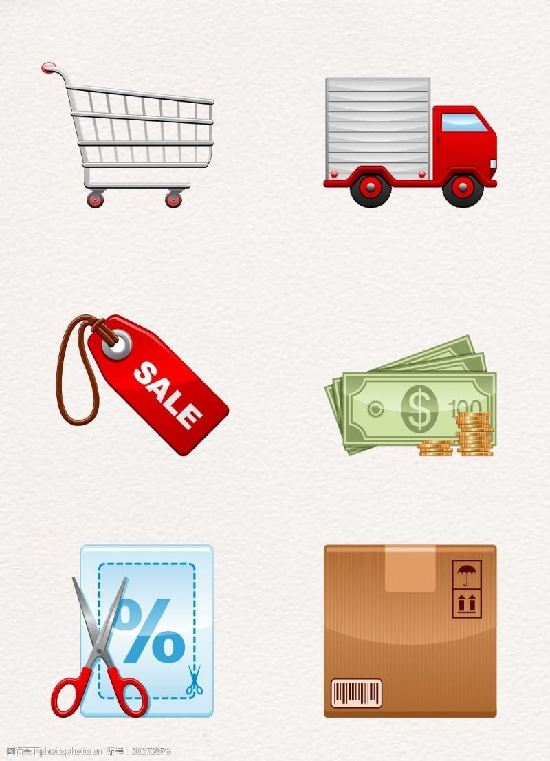 手绘货车购物交易卡通图标设计