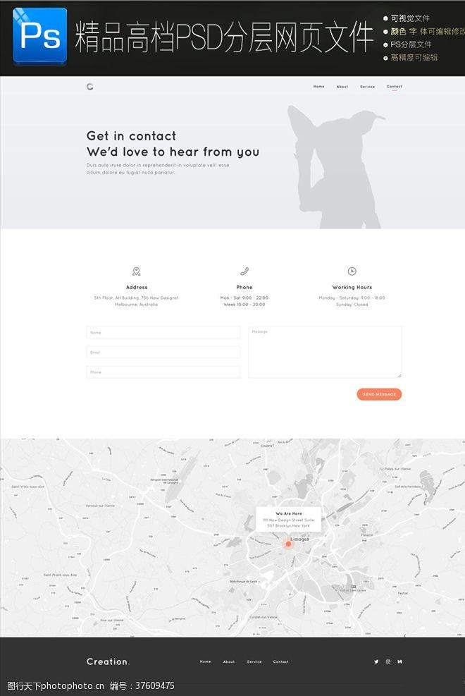 其他模板企业商务通用扁平网页模版