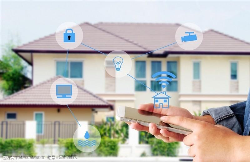 环境监测智能家居