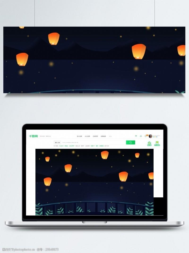 七月十五背景传统中元节灯笼夜空背景素材