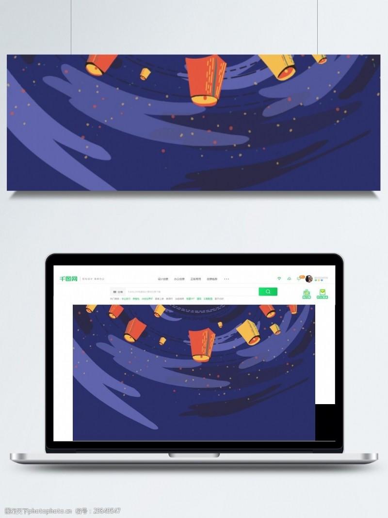七月十五背景传统中元节孔明灯背景素材