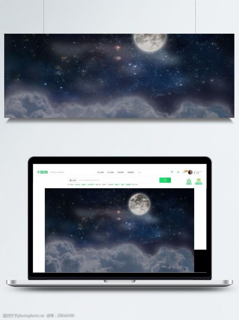 良辰美景满月圆月星空背景