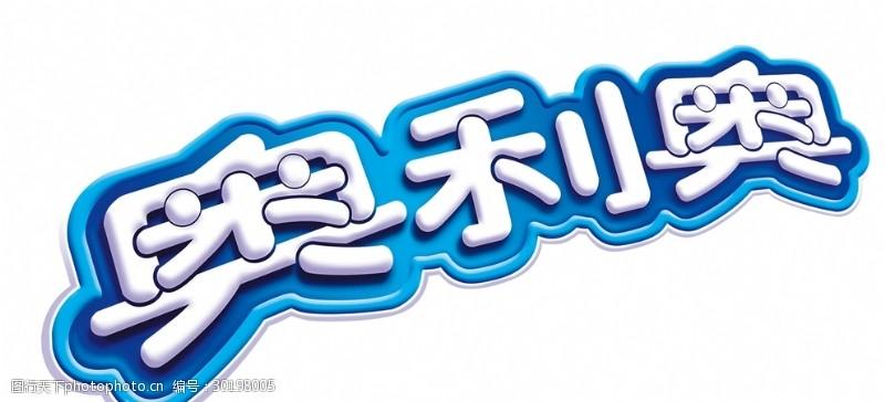 卡夫奥利奥logo
