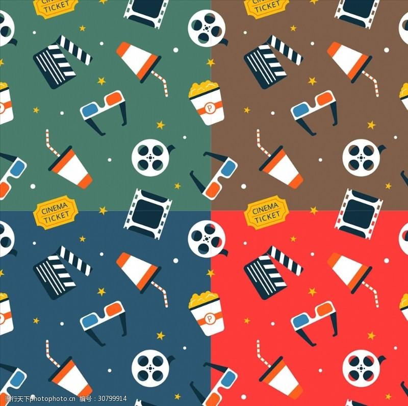 矢量彩色电影元素图案背景