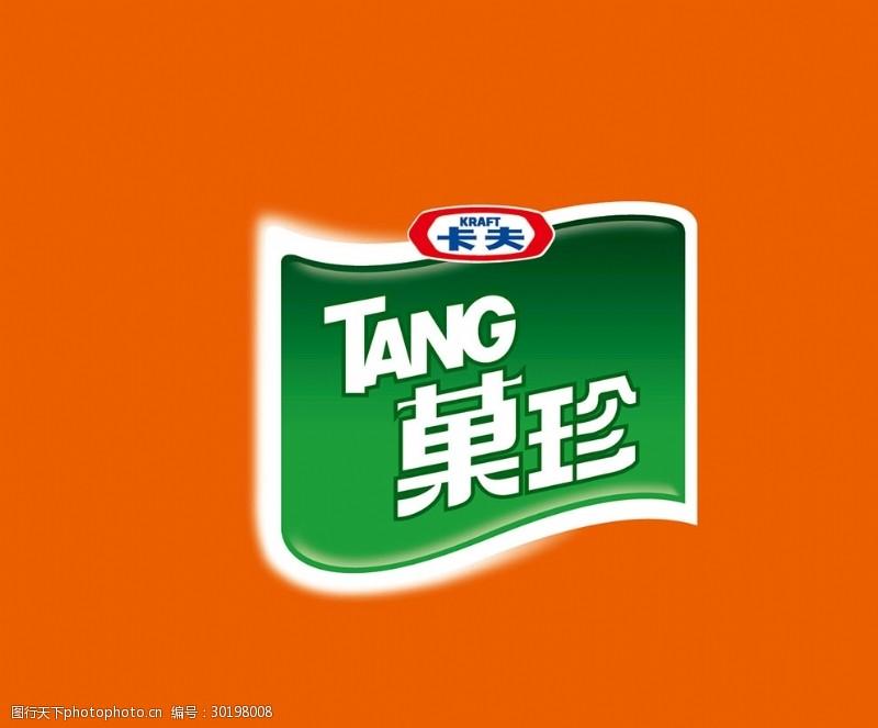 卡夫菓珍logo
