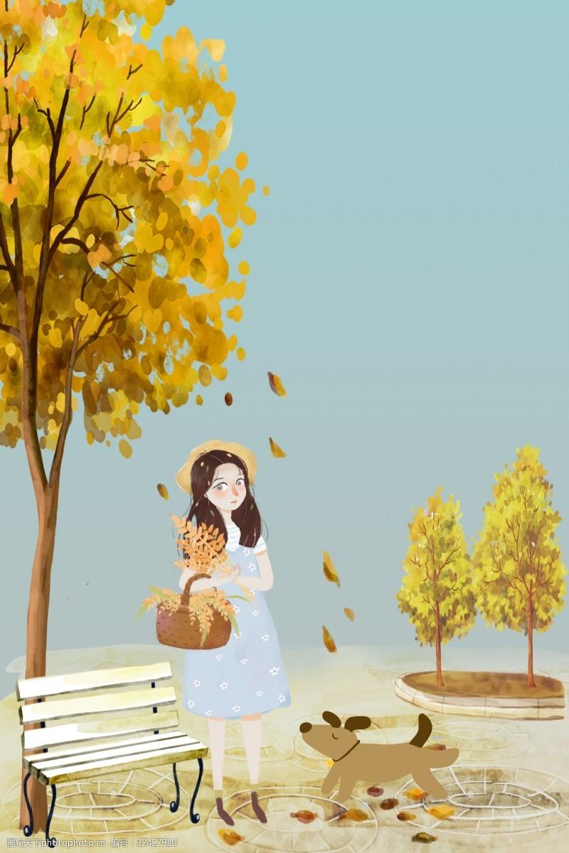 落叶树秋天女孩和狗在郊外公园背景海报